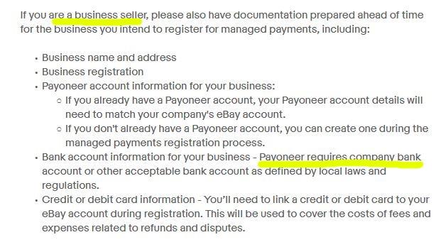 """ebay и payoneer требуют наличия бансковского счета для продавцов со статусом """"Бизнес-селлер"""""""