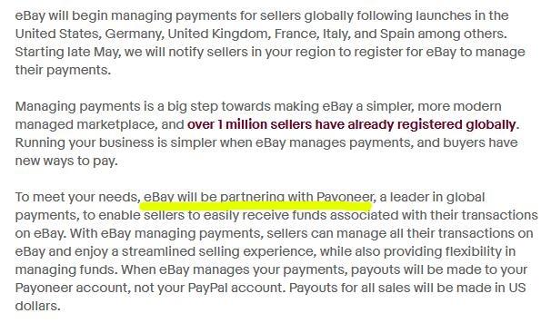 eBay будет работать с Payoneer