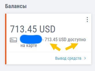 Теперь деньги на счету Payoneer можно тратить и снимать при помощи карты